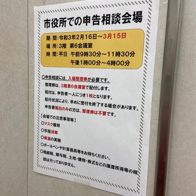 00050C97-2DFB-4B5D-A226-EE6C52535CC5.jpg