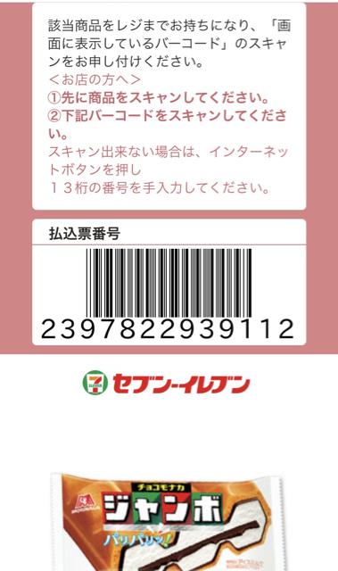 C9DA72FD-932C-432B-B3E6-549F09269E7F.jpg